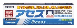 acess01